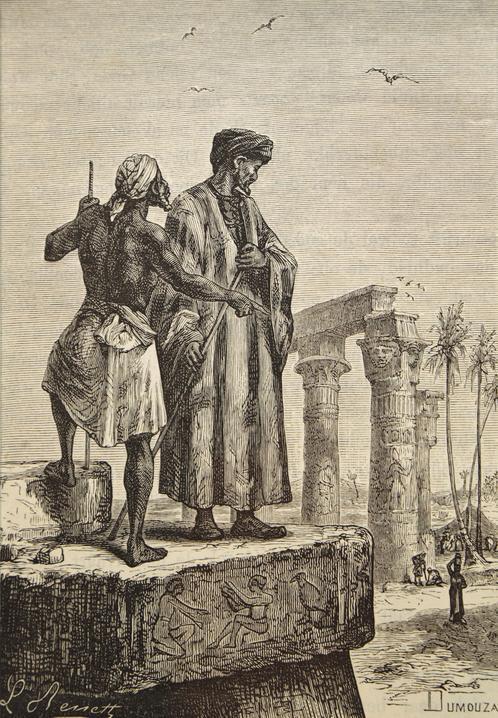 Ibn Battuta, History Of Dates Fruit, Ibn Battuta Dates